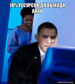Redditor Obama's Wife