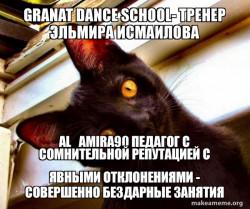 granat dance