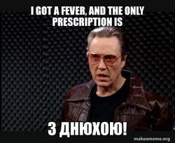 SNL - More Cowbell