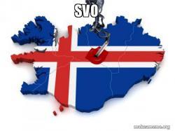 Good Guy Iceland