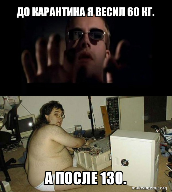 Hackers Meme meme