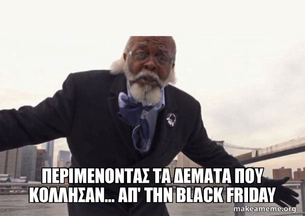 Too Damn Low (Jimmy Mcmillan) meme