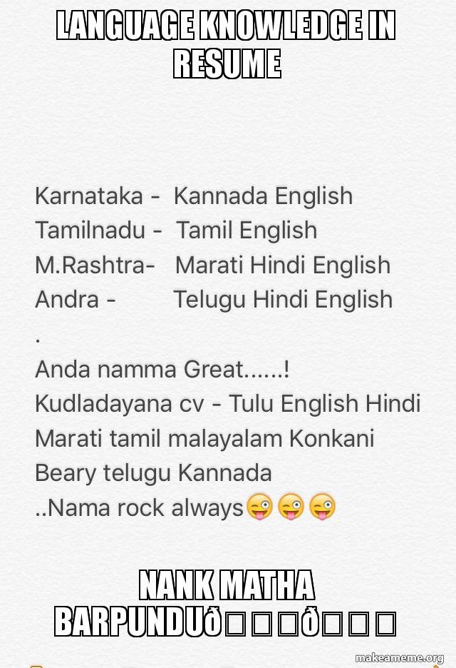 language knowledge in resume nank matha barpundu