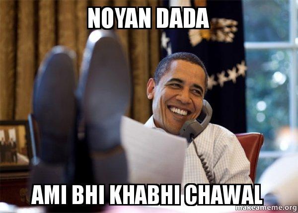 noyan dada ami noyan dada ami bhi khabhi chawal make a meme