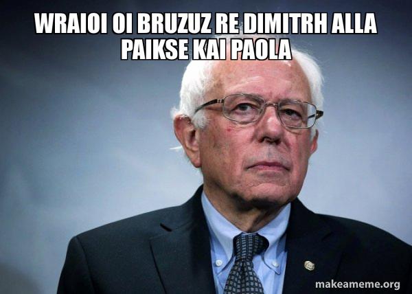 Bernie Sanders meme